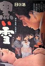 Kuroi yuki