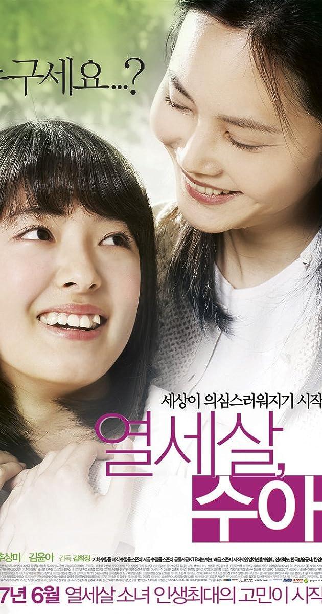 Image Yeol-se-sal soo-ah