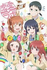 Love Lab Poster