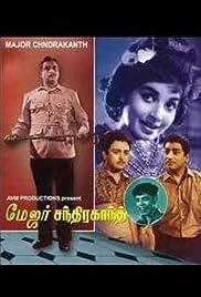 Major Chandrakant Poster