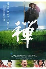 「禅」电影海报图片