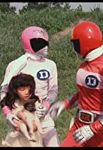 Denshi Sentai Denjiman: The Movie