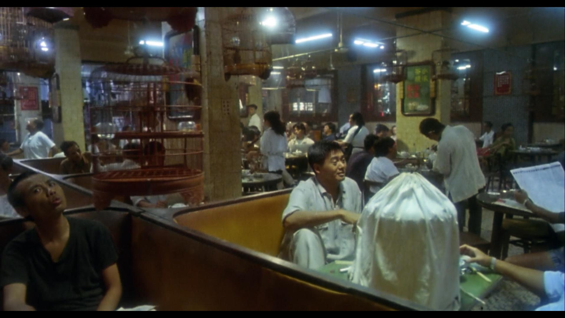 Lat sau san taam (1992)