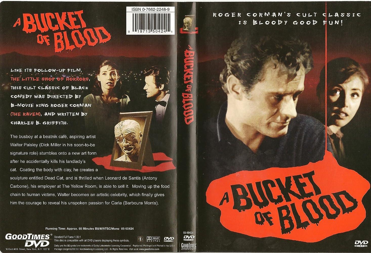 Watch Lyndon Brook (1926-2004) video