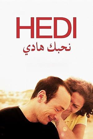 Where to stream Inhebek Hedi