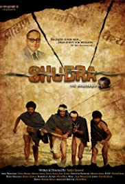 Shudra the Rising Poster