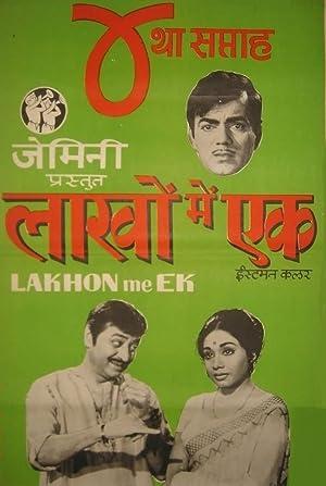 Anand Bakshi Lakhon Me Ek Movie