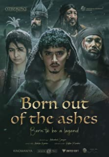 Born Out of the Ashes (2019)