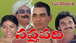 Jandhyala (dialogue) Saptapadhi Movie