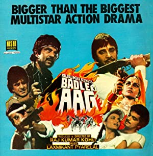 Sunil Dutt Badle Ki Aag Movie