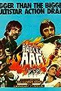 Badle Ki Aag (1982) Poster
