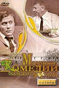 Malenkie komedii bolshogo doma (1974)