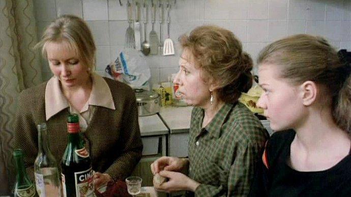 Inna Churikova, Mariya Golubkina, and Svetlana Ryabova in Rebro Adama (1991)