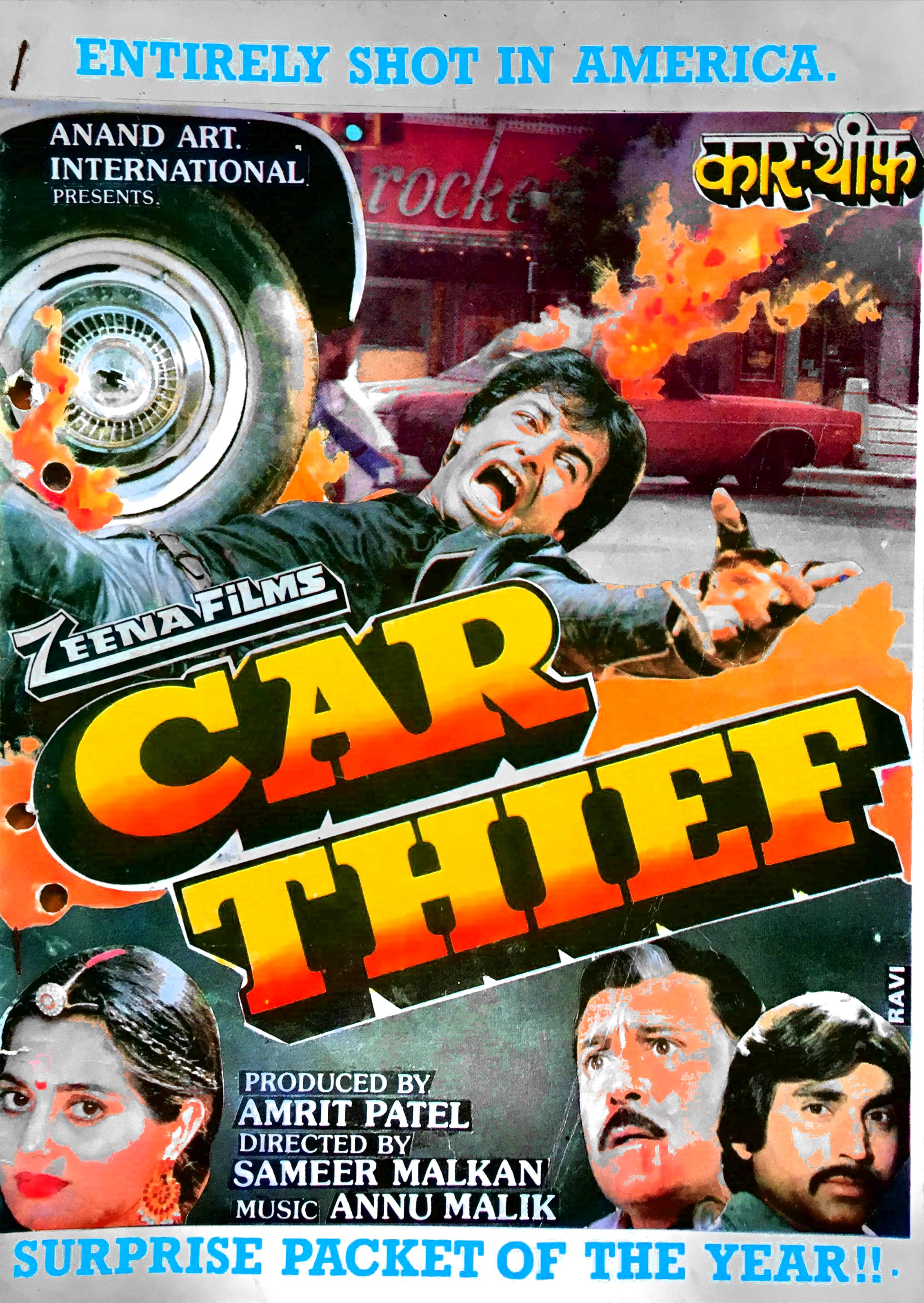 Car Thief ((1986))