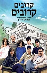 Website to download new english movies Krovim Krovim Israel [720p]