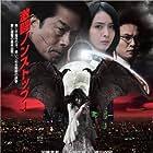 Red tears - kôrui (2011)