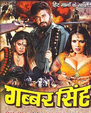 Gabbar Singh movie, song and  lyrics