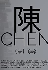 Primary photo for Chen