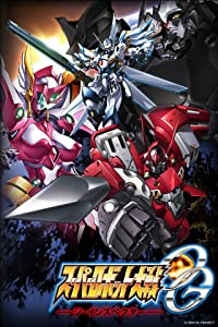 Super Robot Taisen OG: Divine Wars full movie free download
