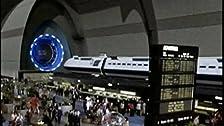 Destination Terminal