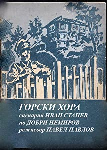 Hollywood movies direct download Gorski hora Bulgaria by Pavel Pavlov  [640x352] [640x960] (1985)