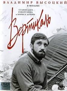 Watch free new movie Vertikal Soviet Union [640x320]