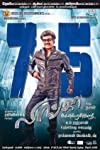 Rajinikanths Lingaa fetches over 200 crore for Eros even before release