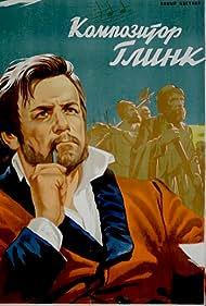 Kompozitor Glinka (1952)