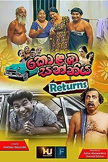 Kolamba Sanniya Returns (2018)