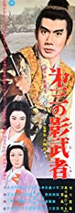 All the best movie torrents download Daisan no kagemusha Japan [480x800]