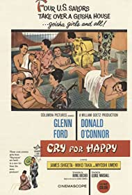 Cry for Happy (1961)