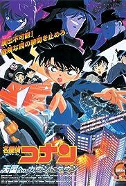 ##SITE## DOWNLOAD Meitantei Conan: Tengoku no countdown (2001) ONLINE PUTLOCKER FREE