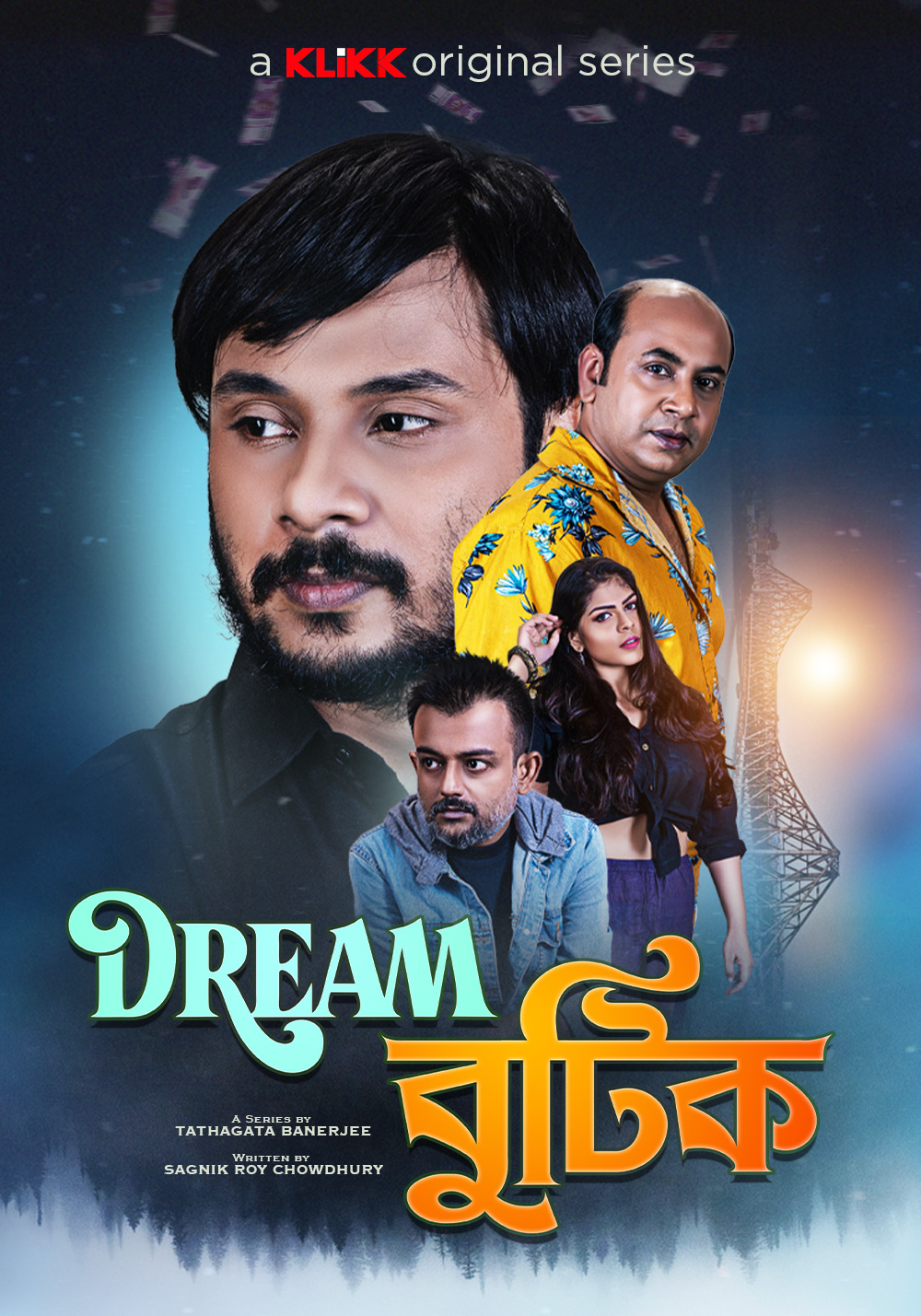 Dream Boutique 2021 Bengali Full Movies 720p HDRip 1.1GB x264 AAC