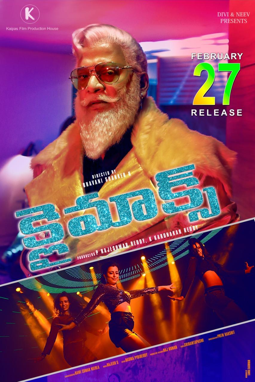 Climax (2021) Hindi Dubbed 720p HDRip 1.4GB Download