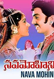 Nava Mohini (1984) film en francais gratuit