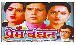 Rajesh Khanna Prem Bandhan Movie