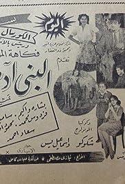 Al-bani adam Poster