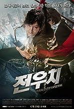 Jeon Woochi