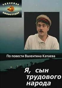 Mpeg movie trailer download Ya, syn trudovogo naroda [1280p]