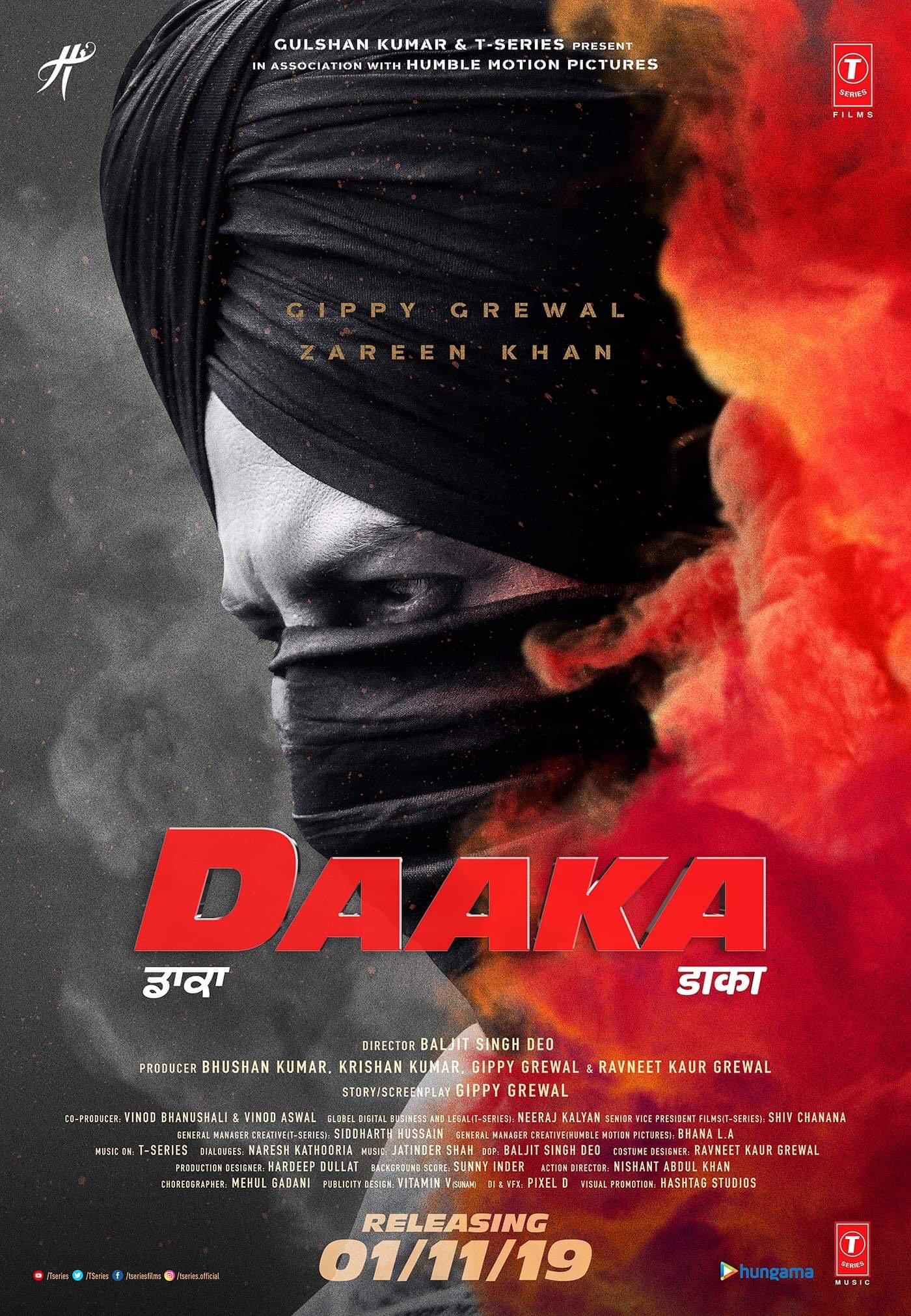 Daaka (2019) Punjabi Movie Official Trailer Gippy Grewal & Zareen Khan