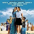 Sof Ha'Olam Smola (2004)
