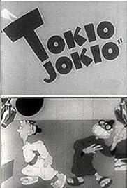 Tokio Jokio(1943) Poster - Movie Forum, Cast, Reviews