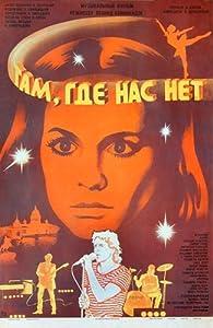 Downloads movies Tam, gde nas net Soviet Union [480x854]