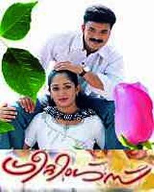 Mani Shornnur Greetings Movie