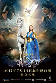 Troy - The Epic Horse Show (2017)