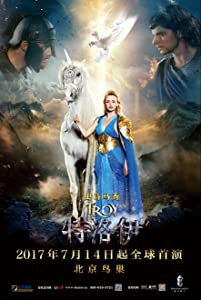 download Troy - The Epic Horse Show