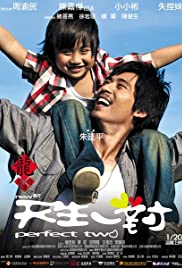 New Perfect Two (2012) Xin tian sheng yi dui 1080p