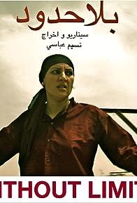 Primary photo for Bila Houdoud