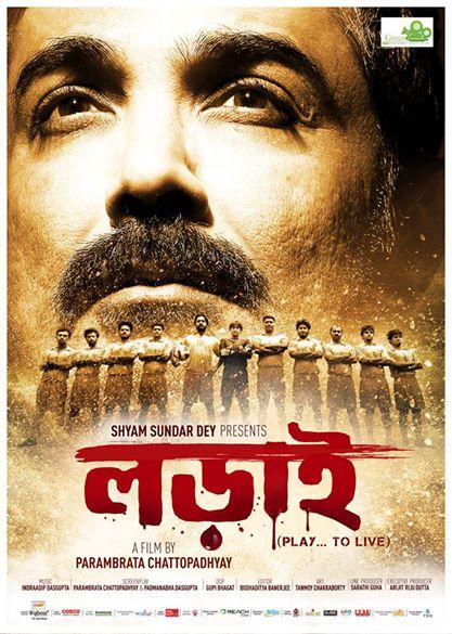 Lorai: Play to Live (2015) Bengali Netflix WEB-DL - 480P | 720P | 1080P - x264 - 500MB | 1.1GB | 4.5GB - Download & Watch Online  Movie Poster - mlsbd