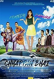 Chhappan Bhai